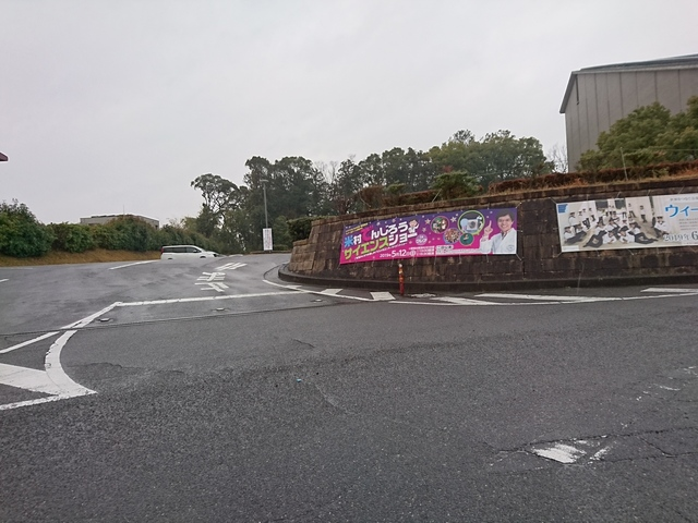 米村でんじろう サイエンスショー 滋賀県では草津市で予定あり
